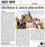 Phaldoi-Jodhpur - 3